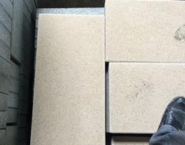 成都600x300生态砖
