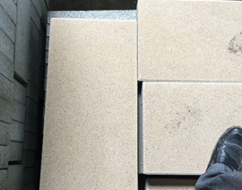 600x300生态砖